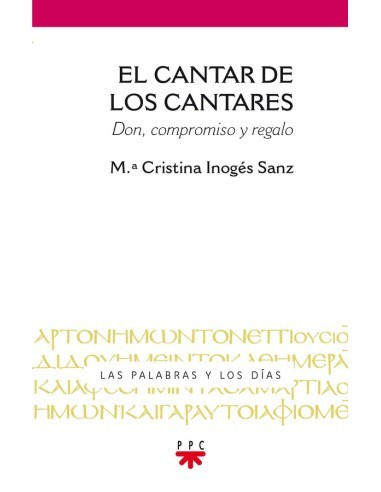 El Cantar de los Cantares Don,...