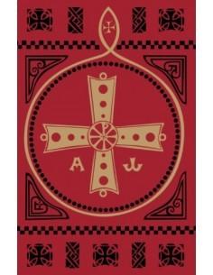 Contiene los textos litúrgicos de la edición oficial en vigor del Misal Romano, a excepción del apéndice con los textos musical