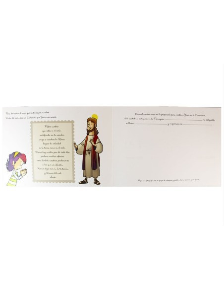 """Tarjeta de recuerdo de la primera comunión. En la portada encontramos el versículo de Mateo 13,31-32: """"El reino de dios es co"""